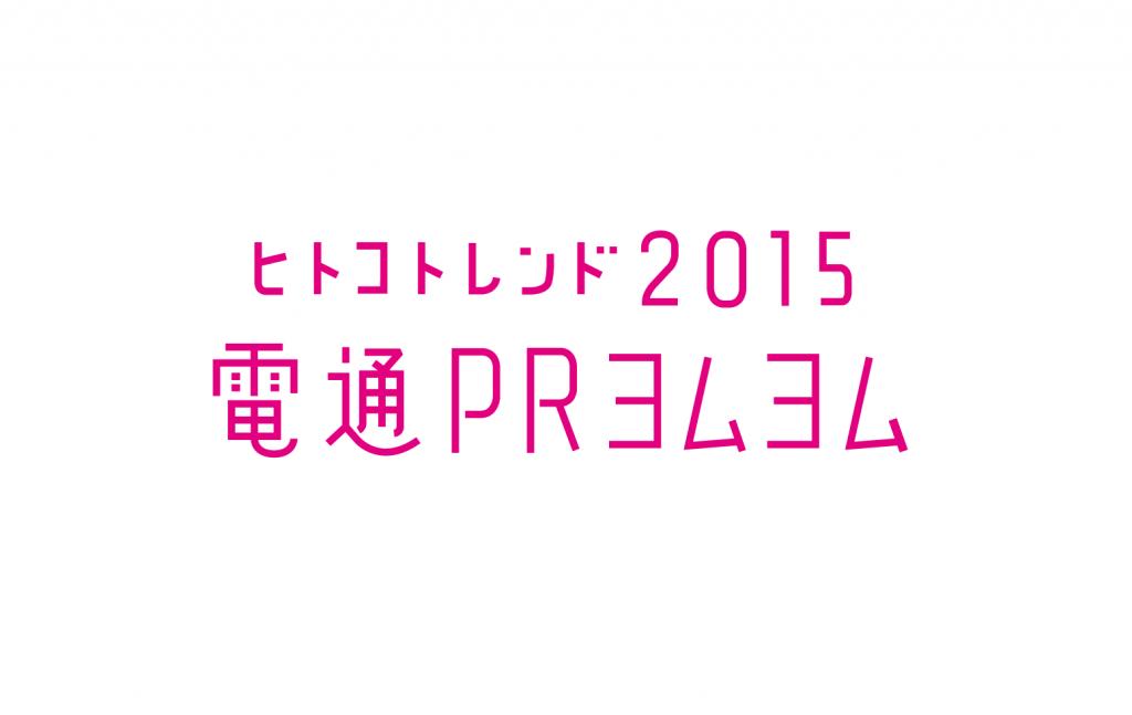 スクリーンショット 2015-07-06 7.29.55